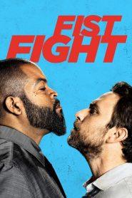 Pelea de profes (Fist Fight)